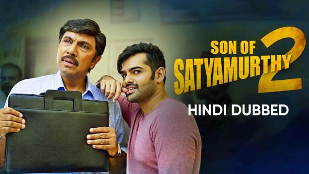 Son of Satyamurthy 2