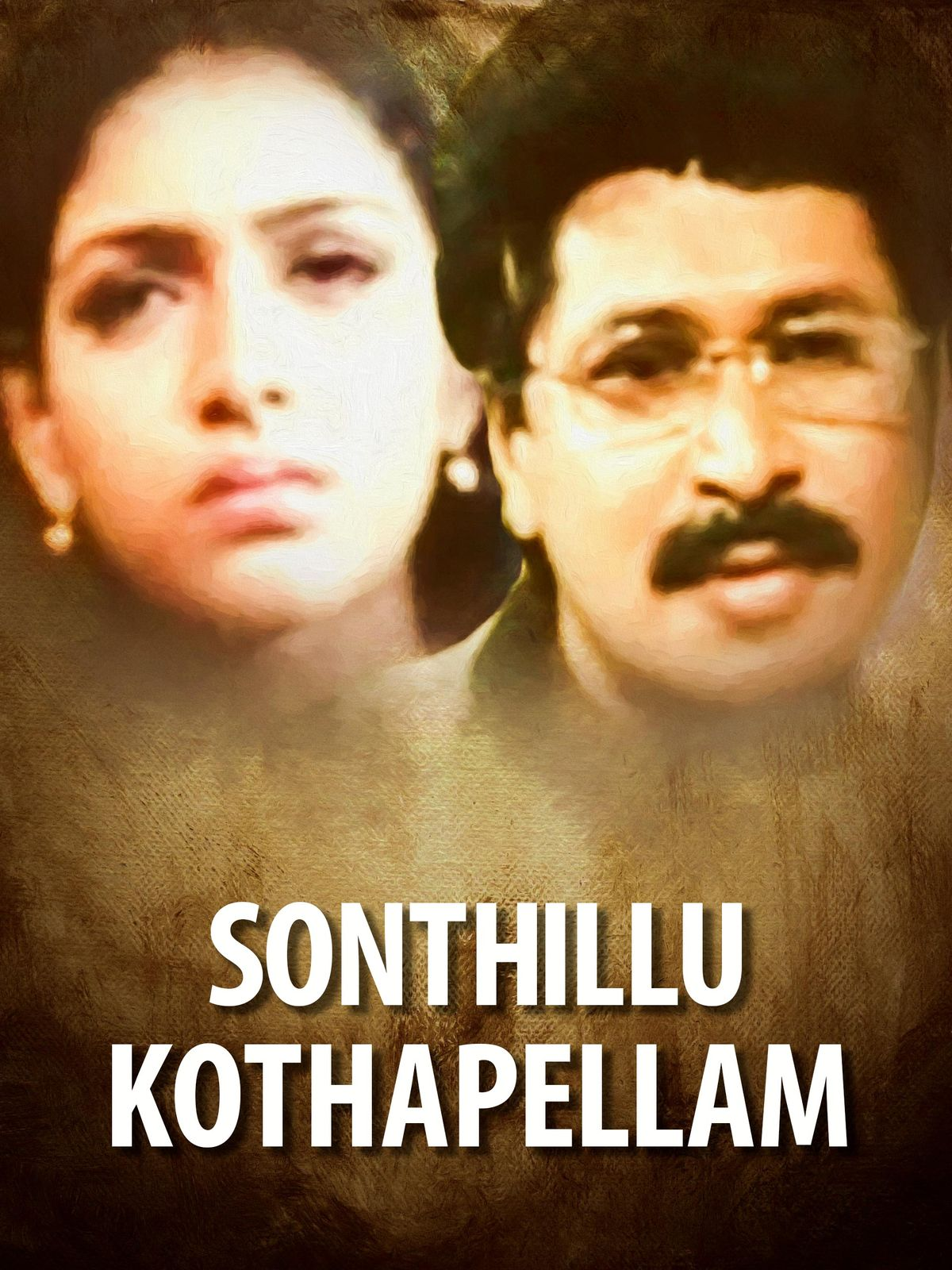 Sonthillu Kotha Pellam