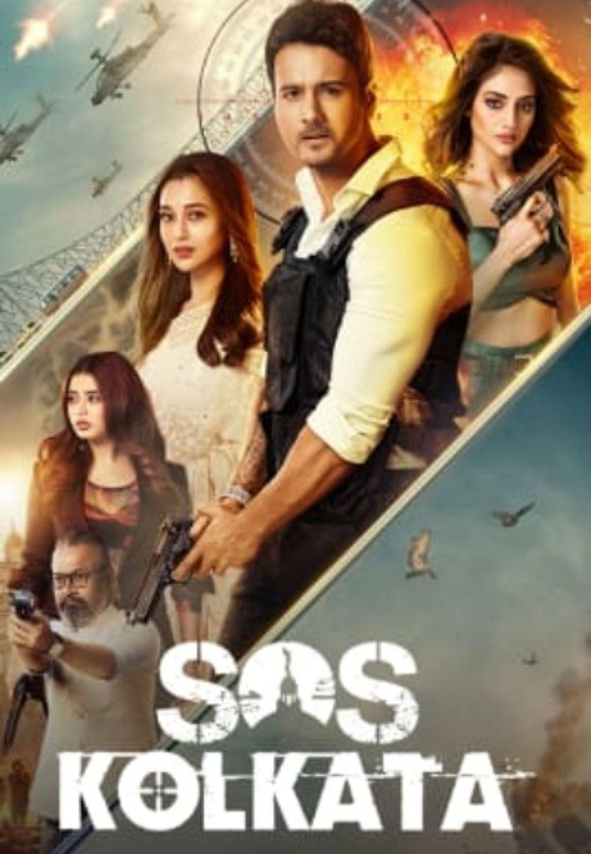 SOS Kolkata