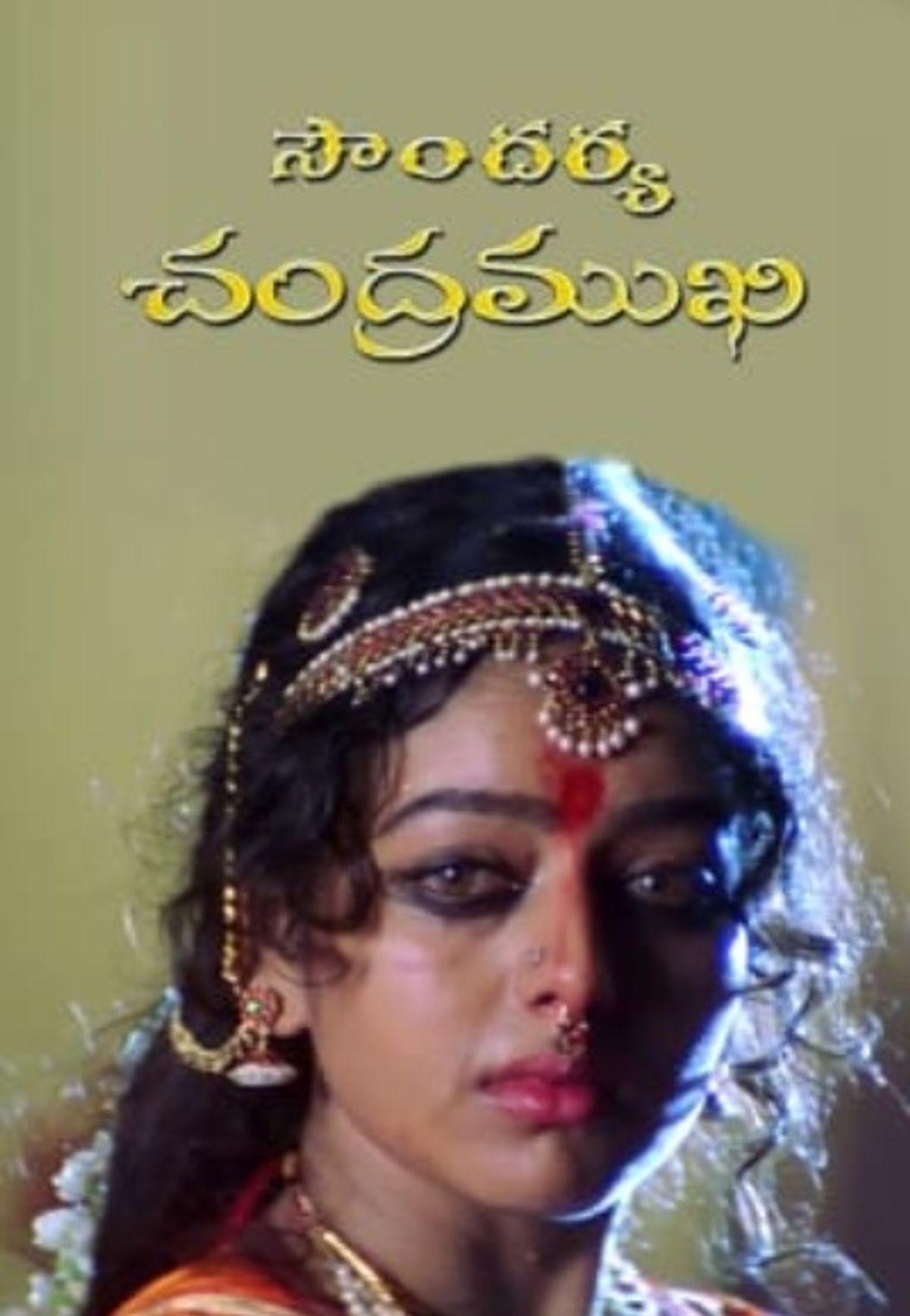 Soundarya Chandramukhi