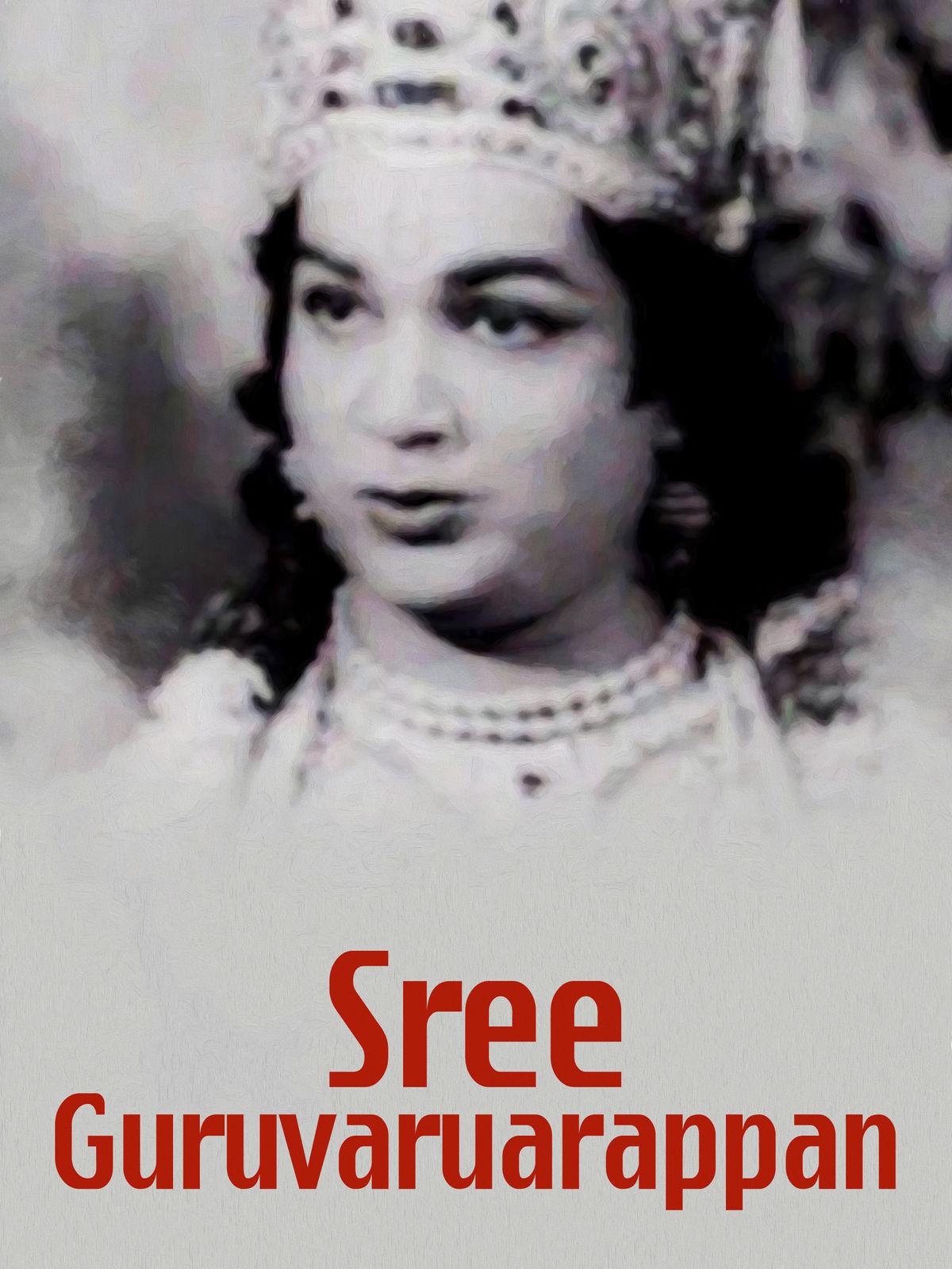 Sree Guruvaruarappan