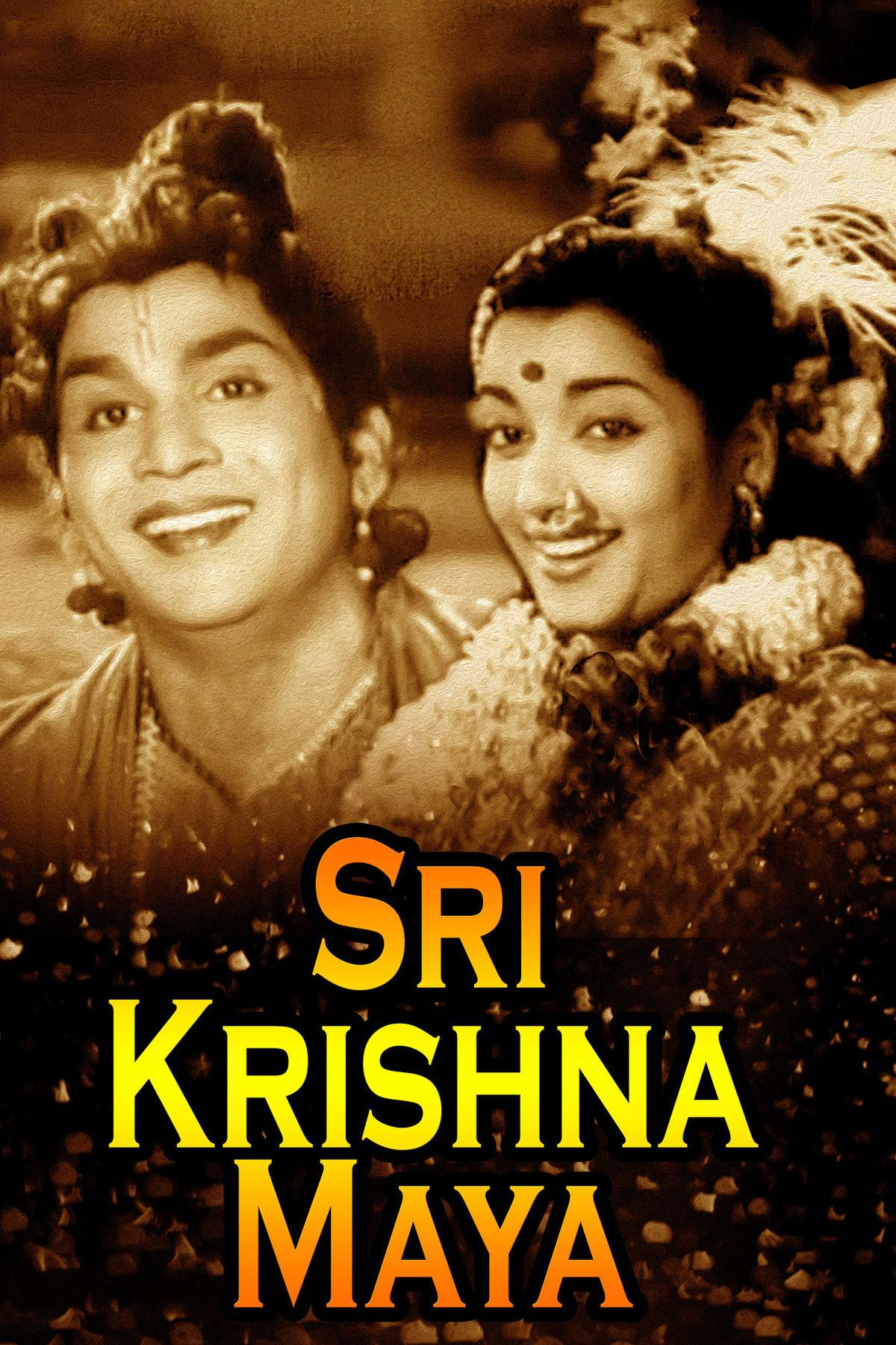 Sri Krishna Maya