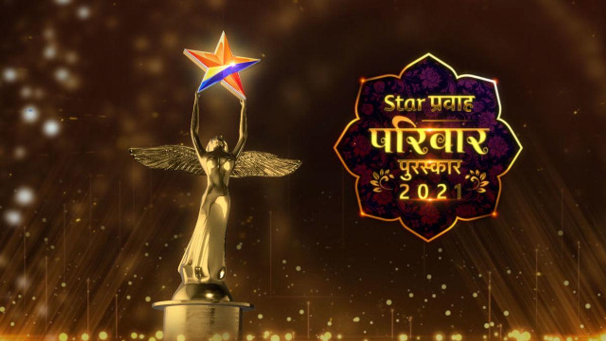 Star Pravah Parivar Puraskar