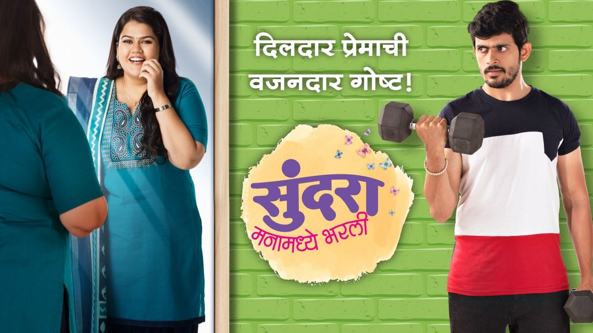 Girish Mohite Best Movies, TV Shows and Web Series List