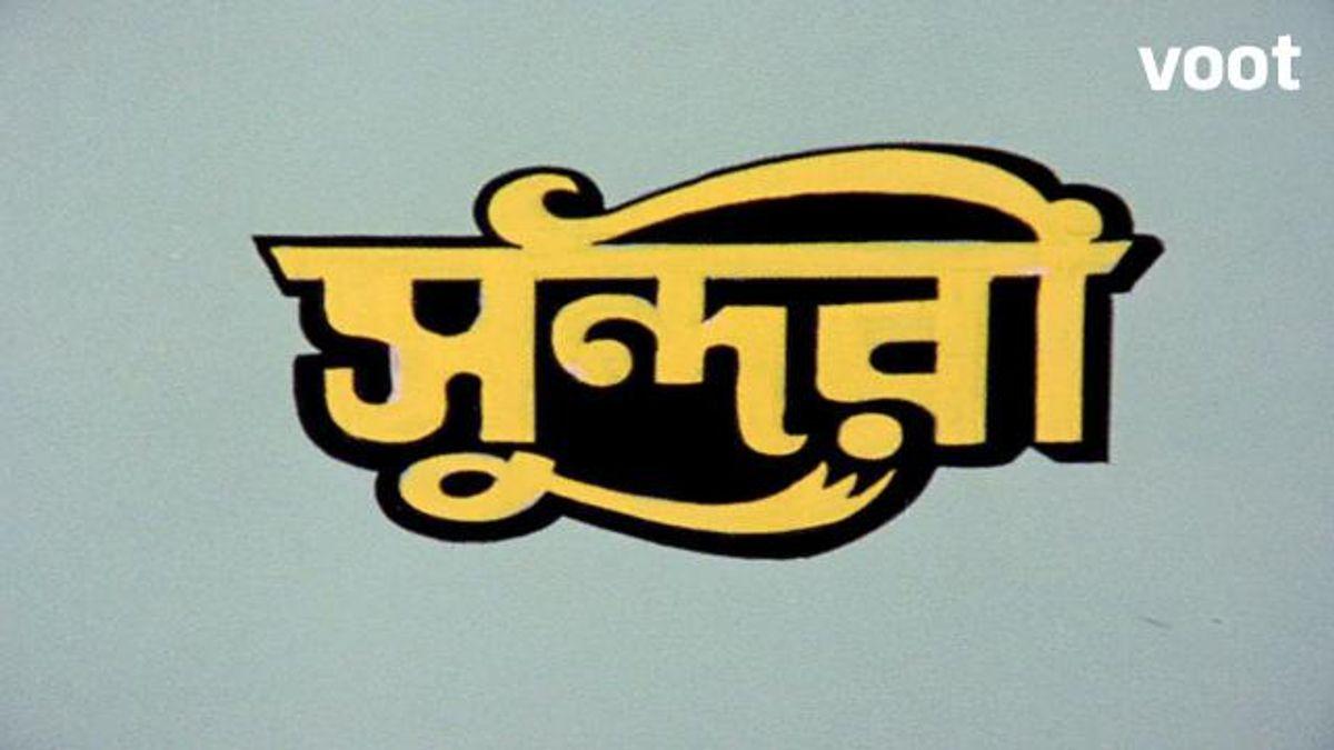 Sundari