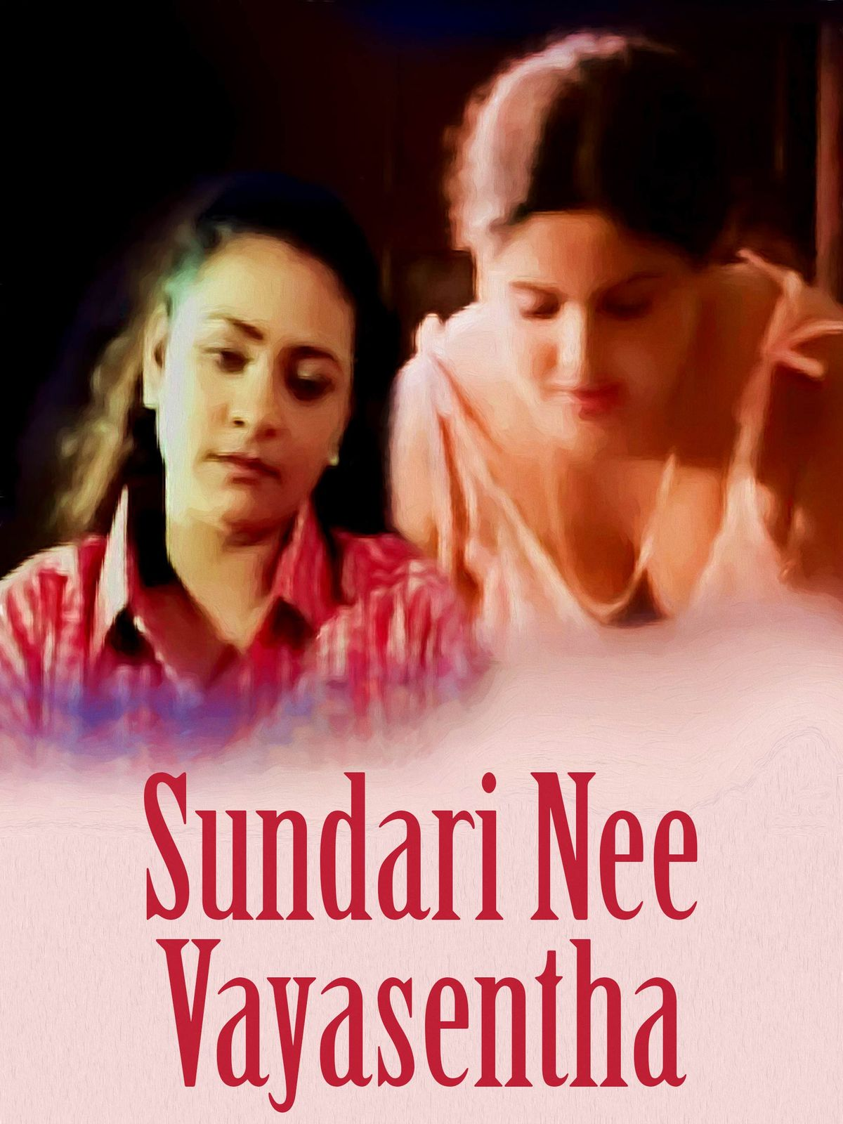 Sundari Nee Vayasentha