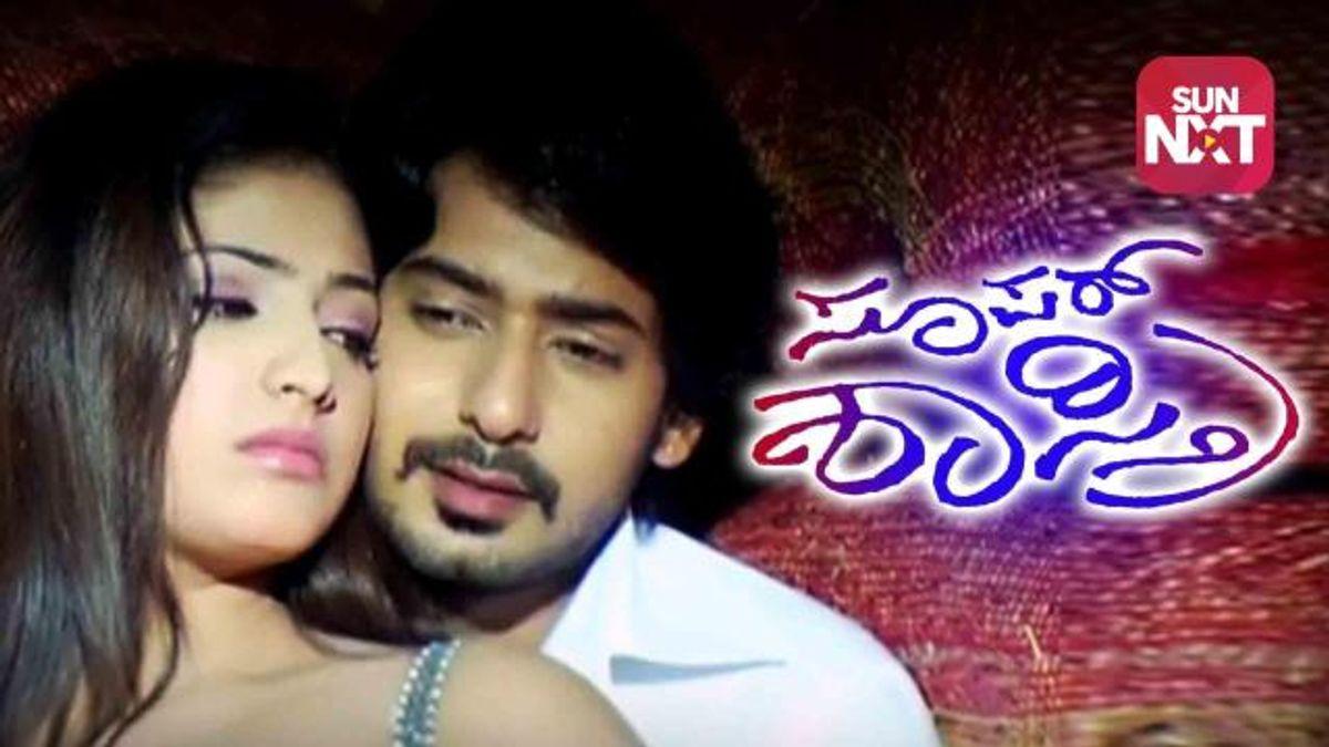 Rekha Kumar Best Movies, TV Shows and Web Series List