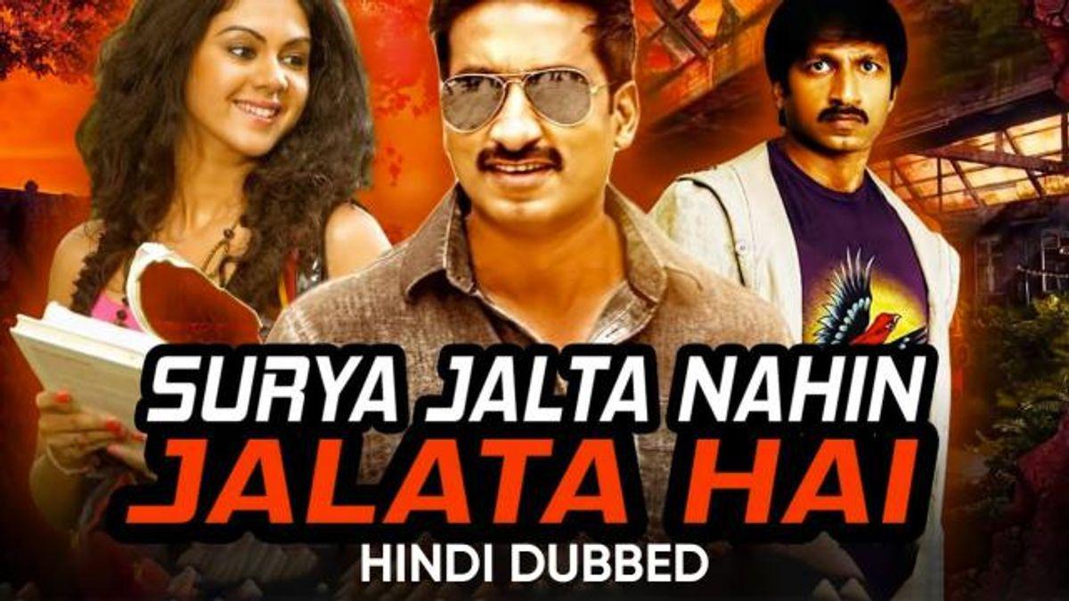 Surya Jalta Nahin Jalata Hai