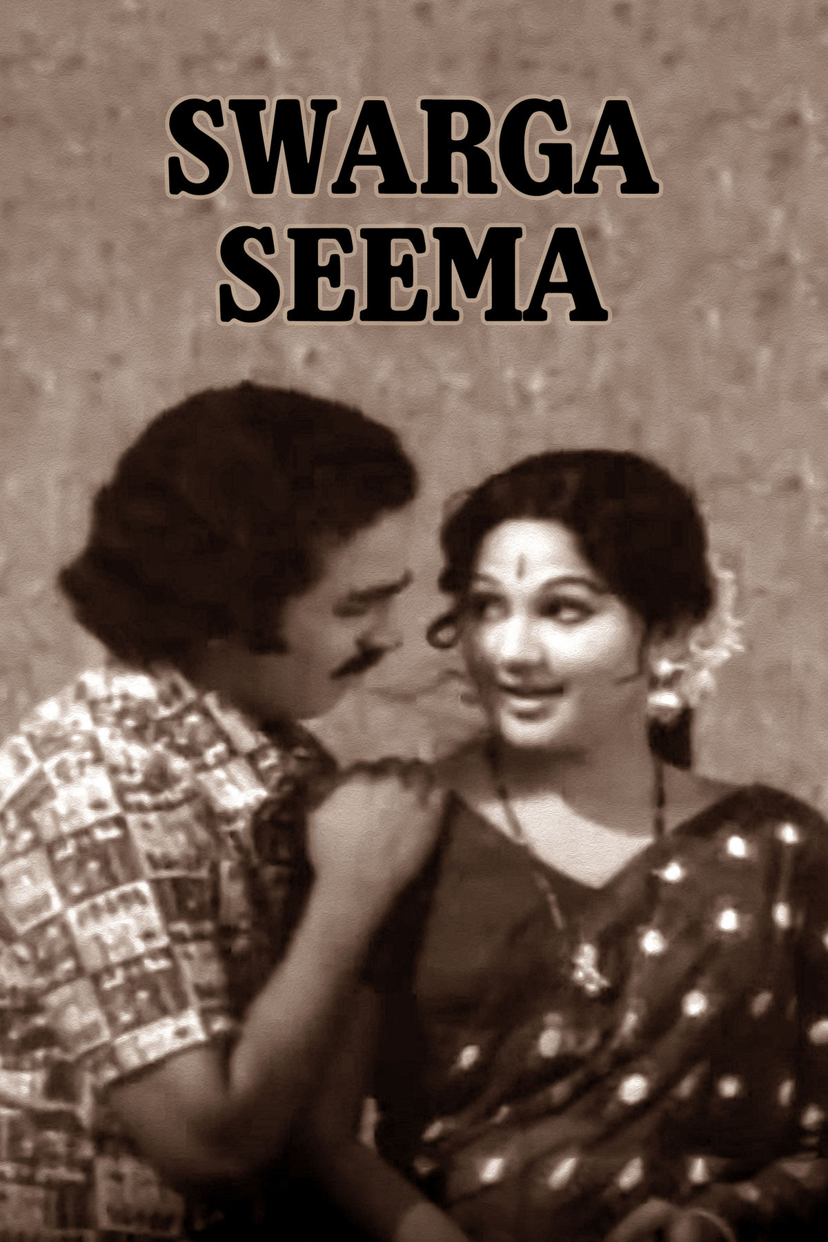 Swarga Seema - 1978