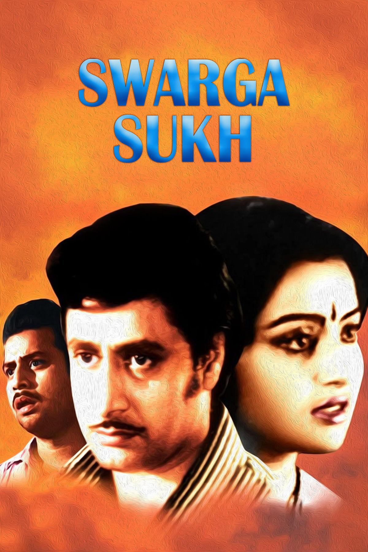 Swarga Sukh