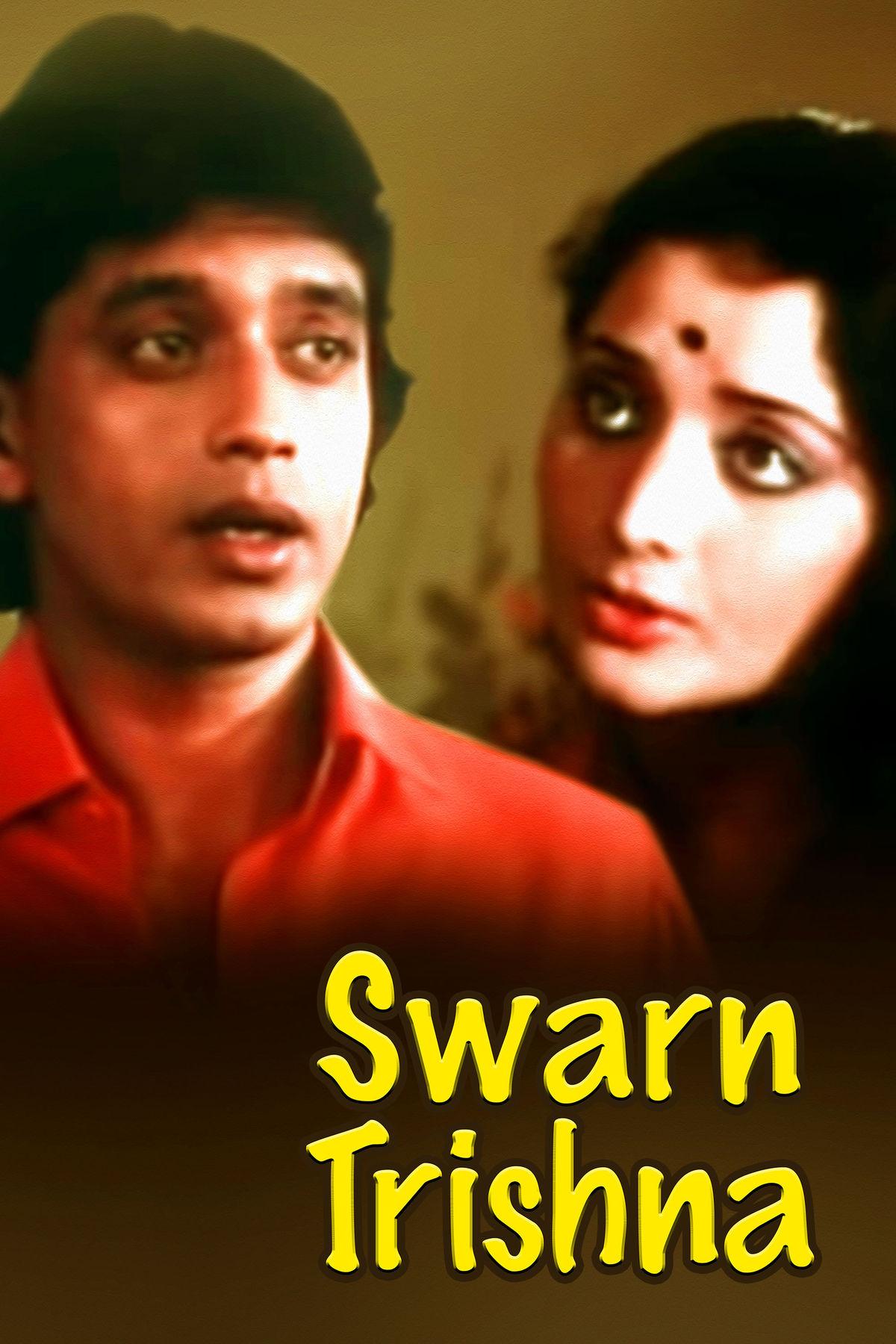 Swarn Trisha