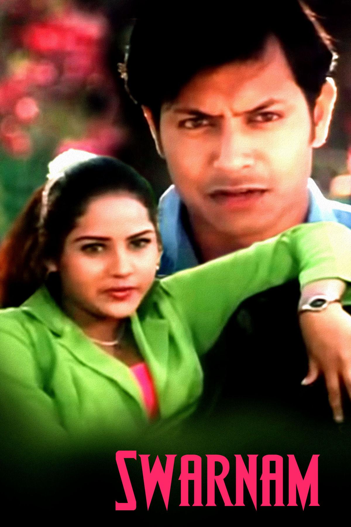 Pratap Chandran Best Movies, TV Shows and Web Series List