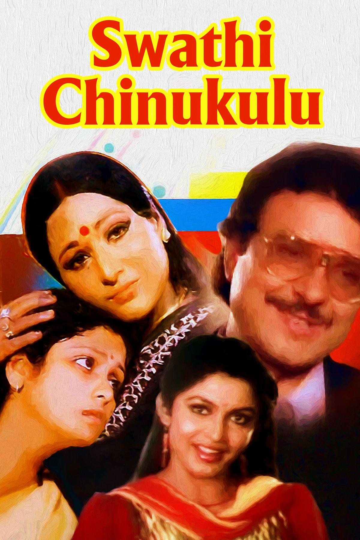 Ramya Krishnan Best Movies, TV Shows and Web Series List