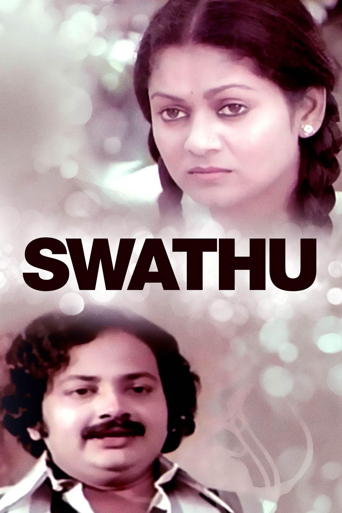 Swathu