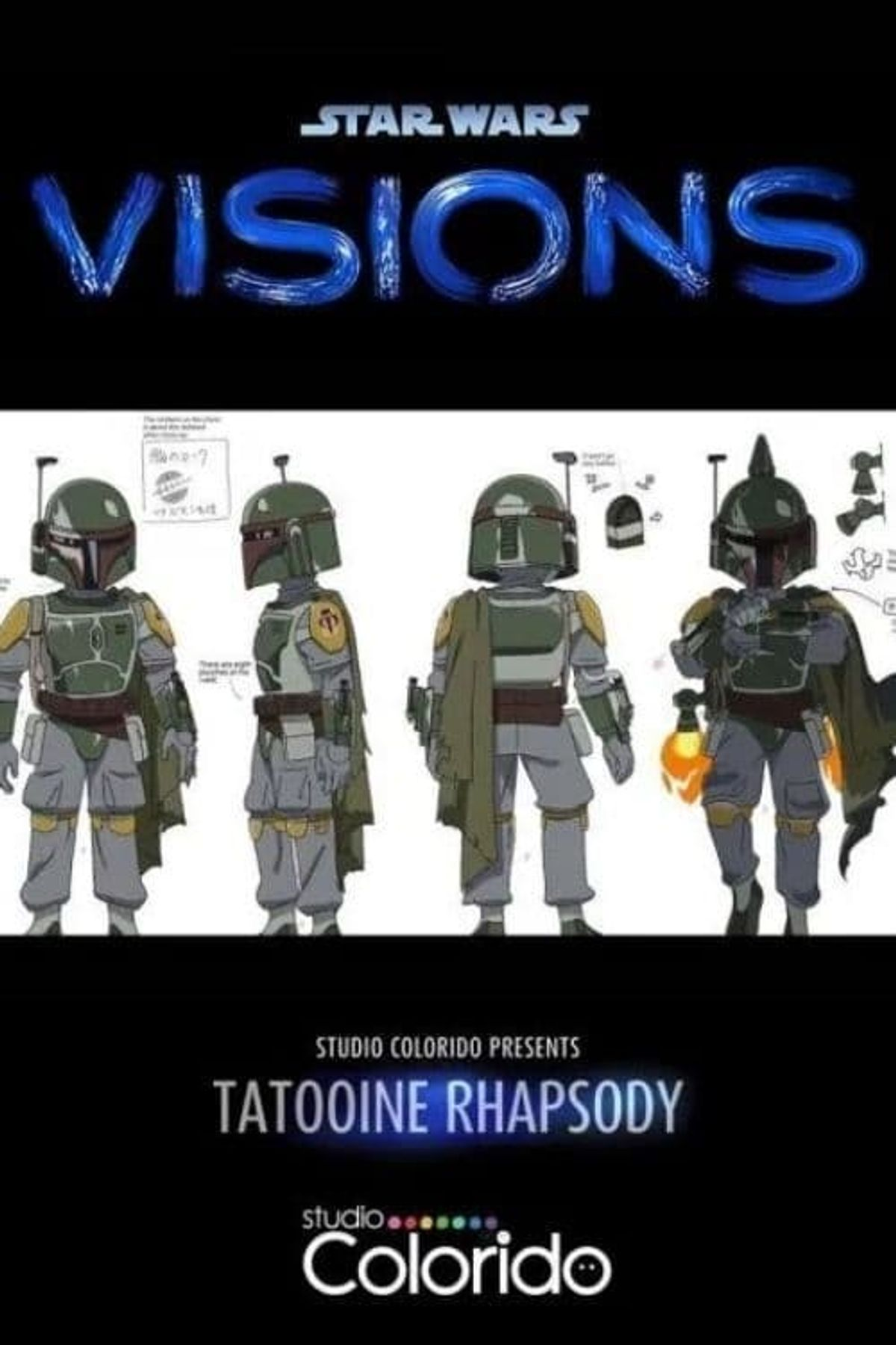 Tatooine Rhapsody