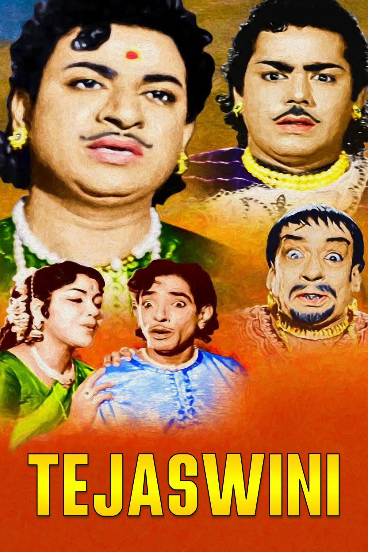 Tejaswini - Kannada