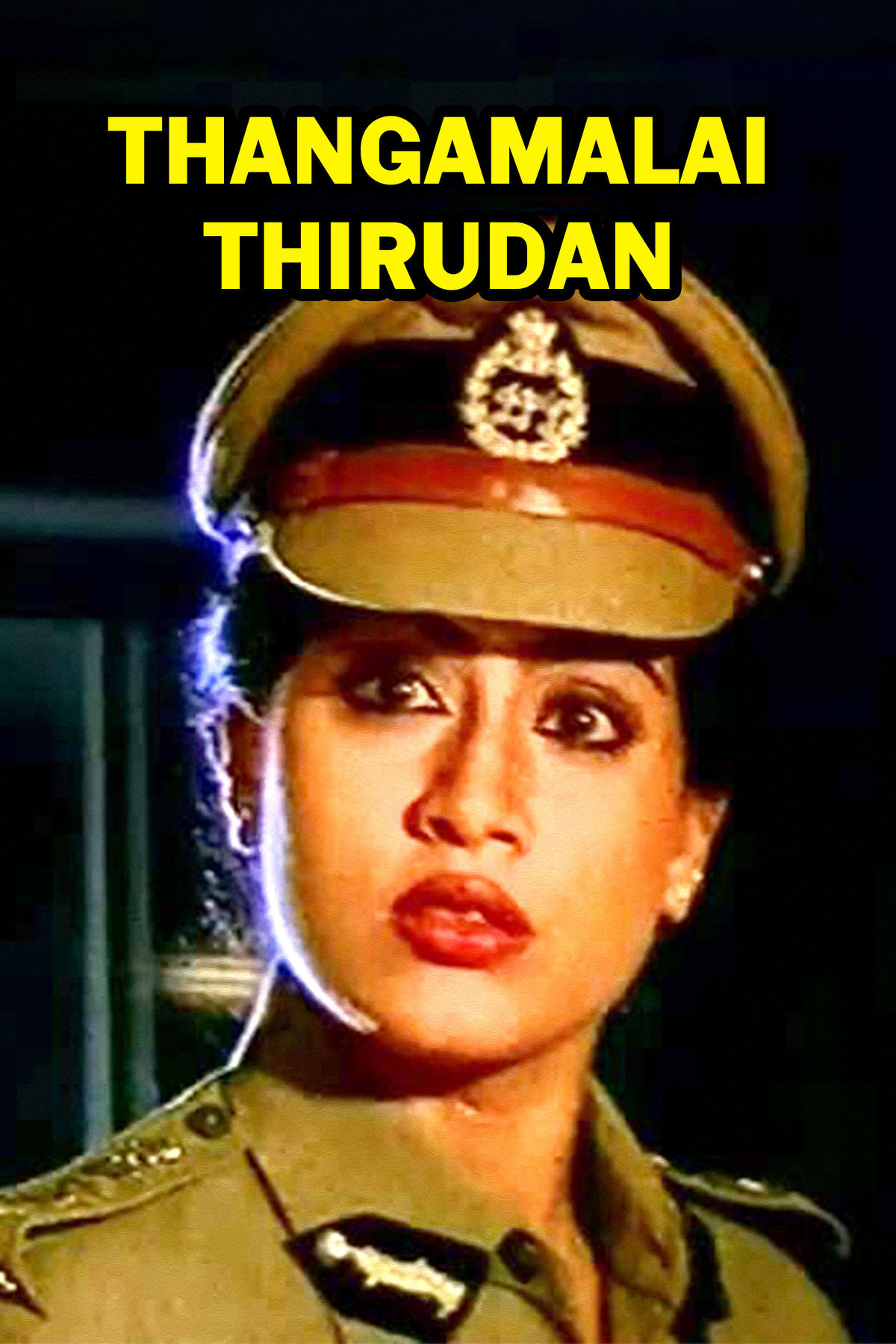 Thangamalai Thirudan