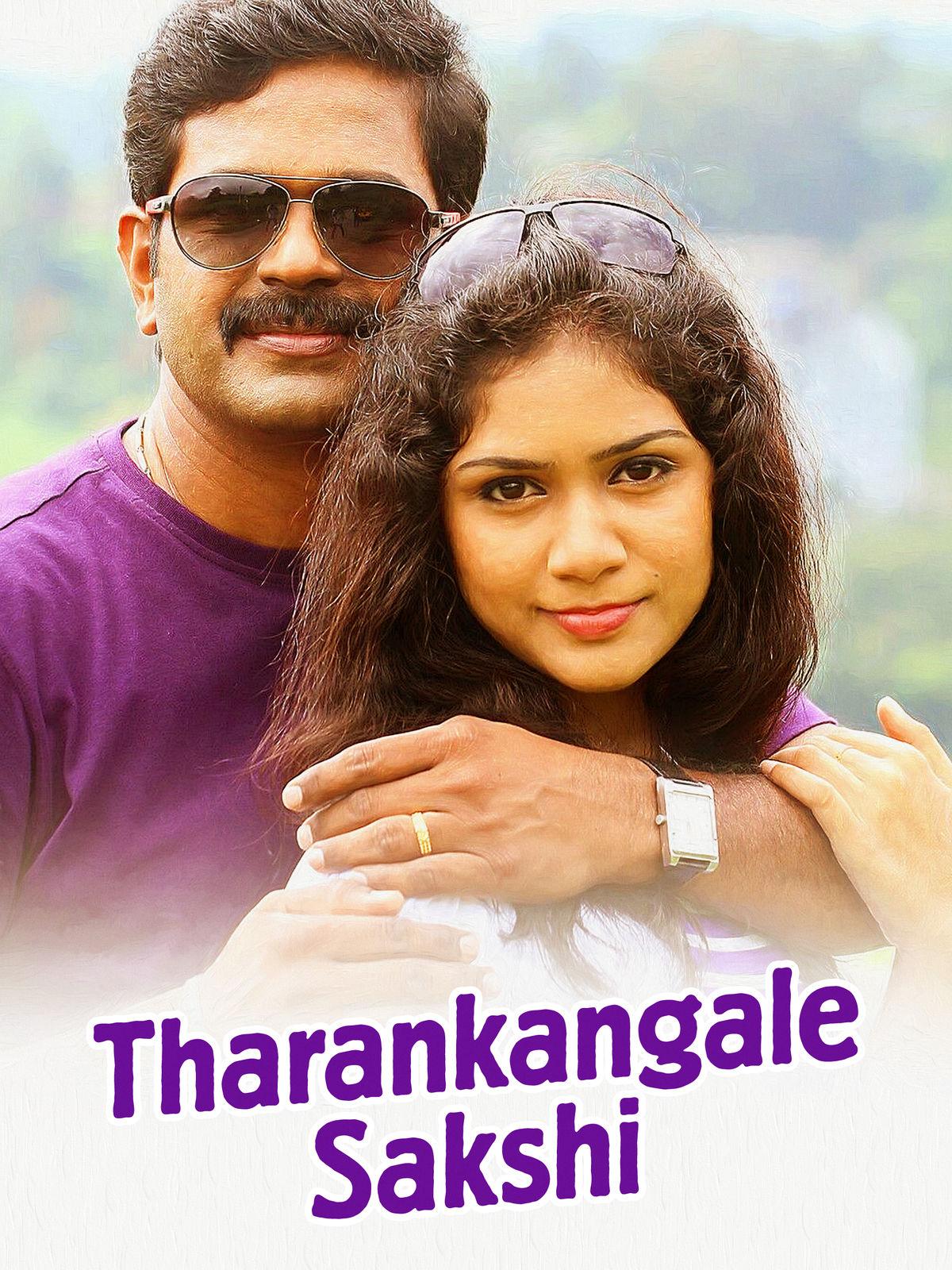 Tharakangale Sakshi