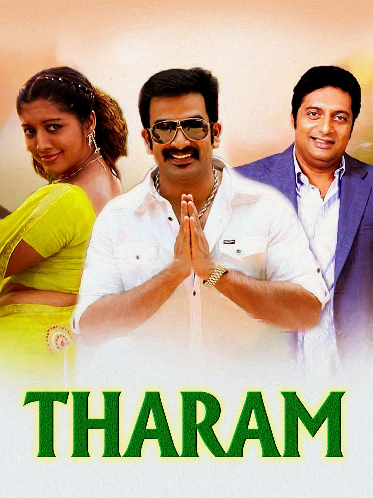 Prathap K Pothan Best Movies, TV Shows and Web Series List