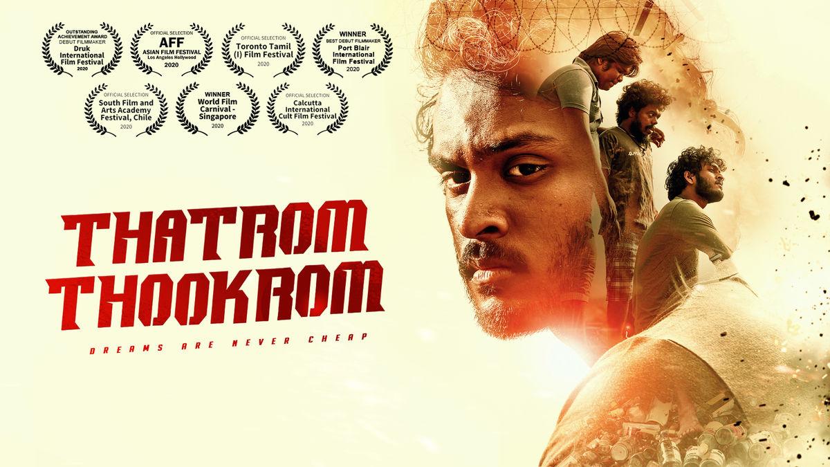 Thatrom Thookrom