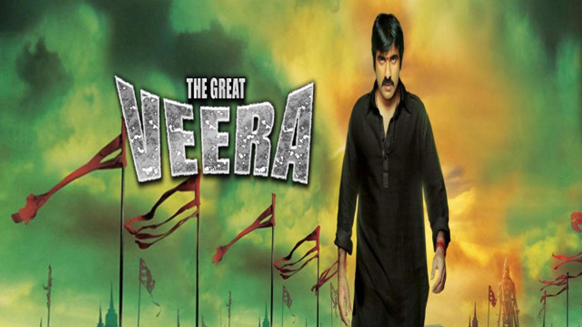 The Great Veera