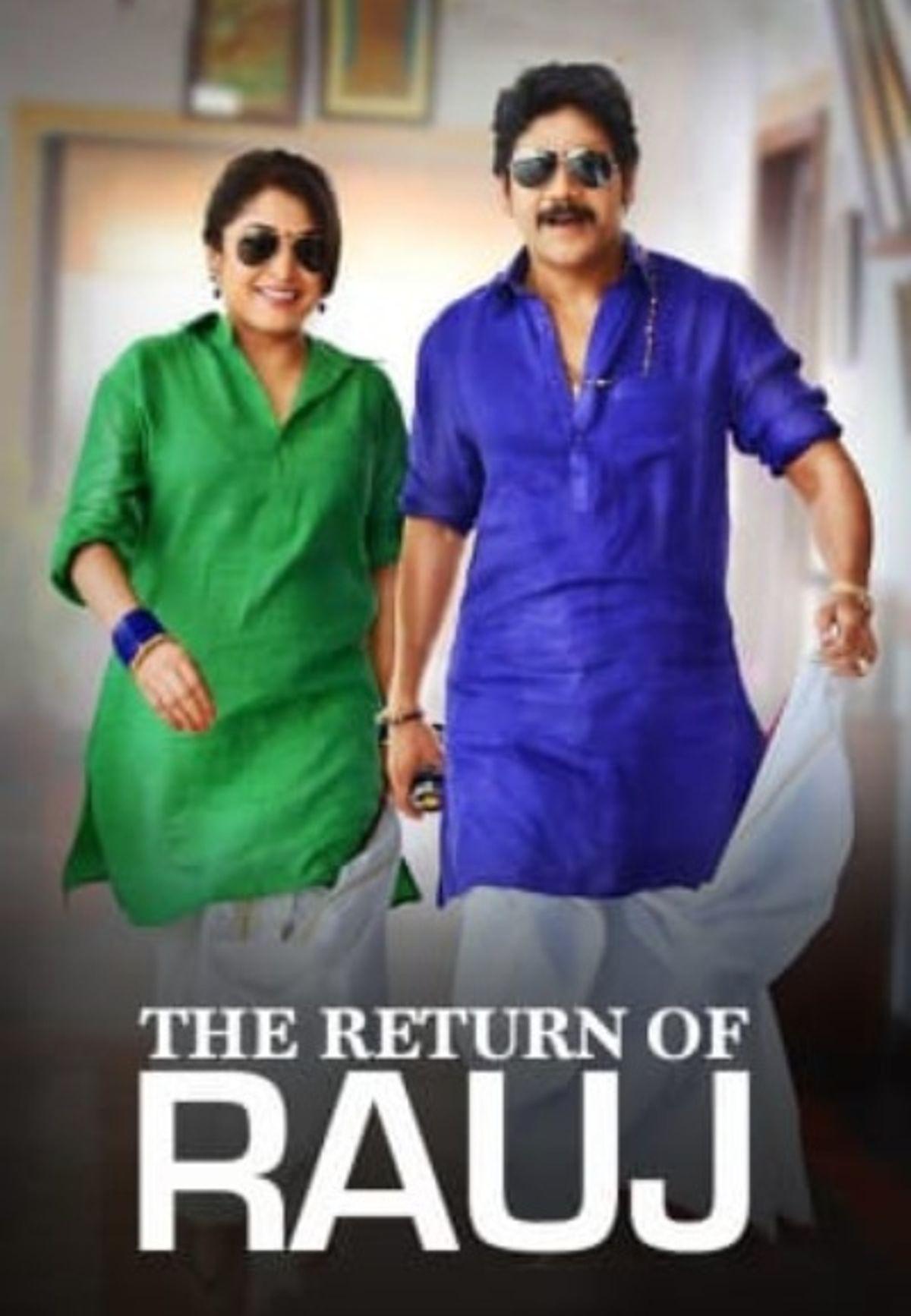 The Return Of Raju