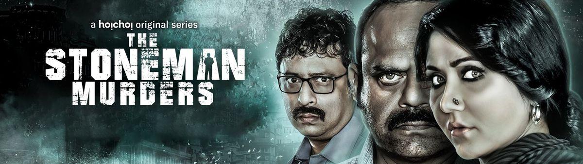 Rupankar Bagchi Best Movies, TV Shows and Web Series List