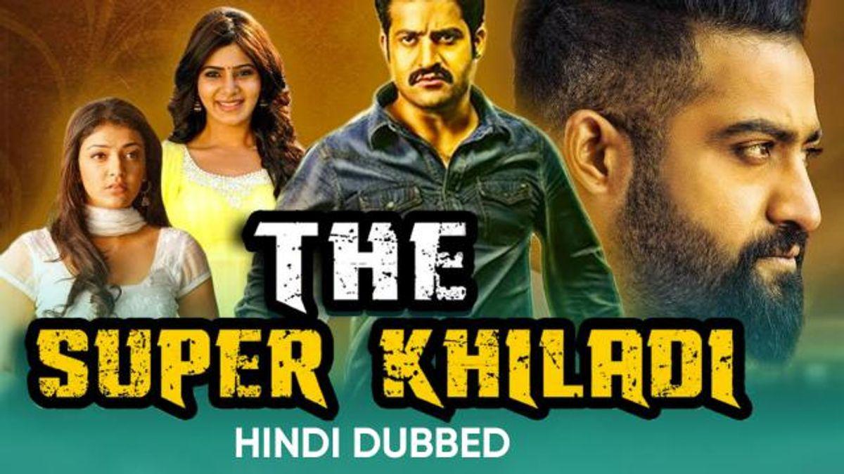 The Super Khiladi