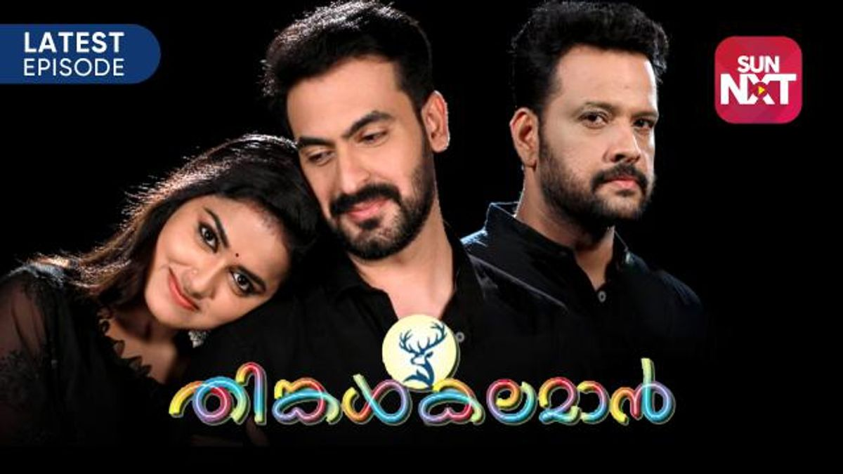 Best Drama shows in Malayalam