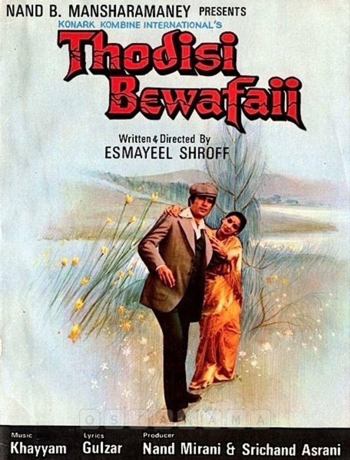 Preeti Ganguli Best Movies, TV Shows and Web Series List