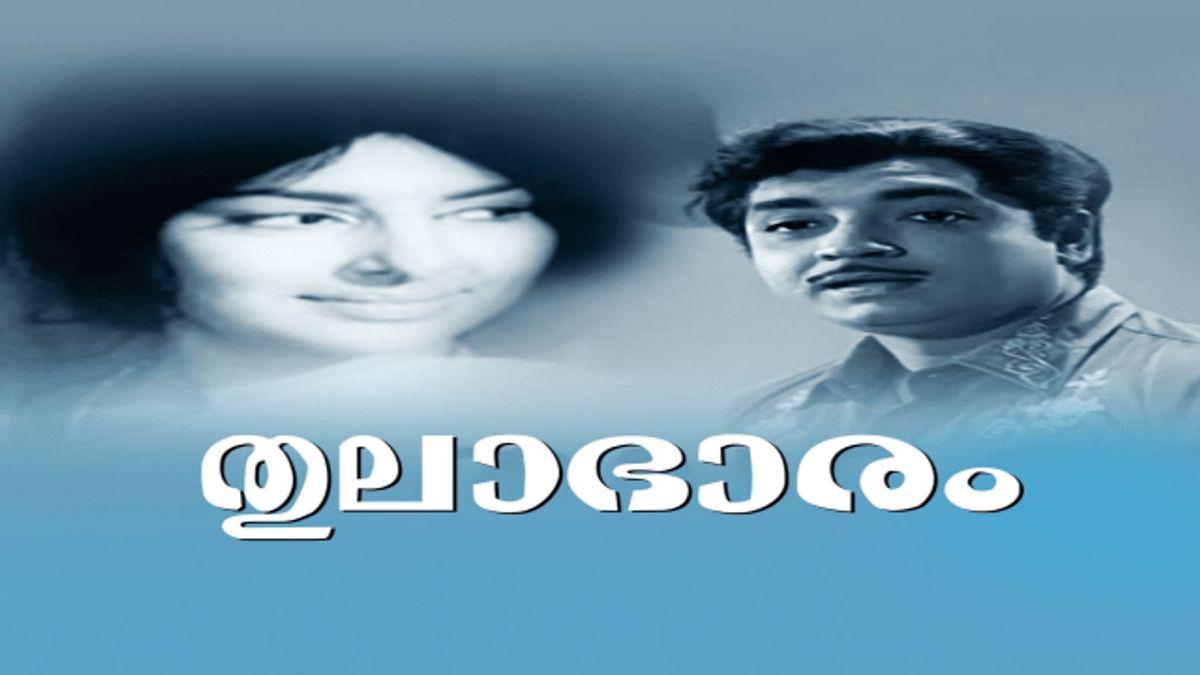 Thulabharam