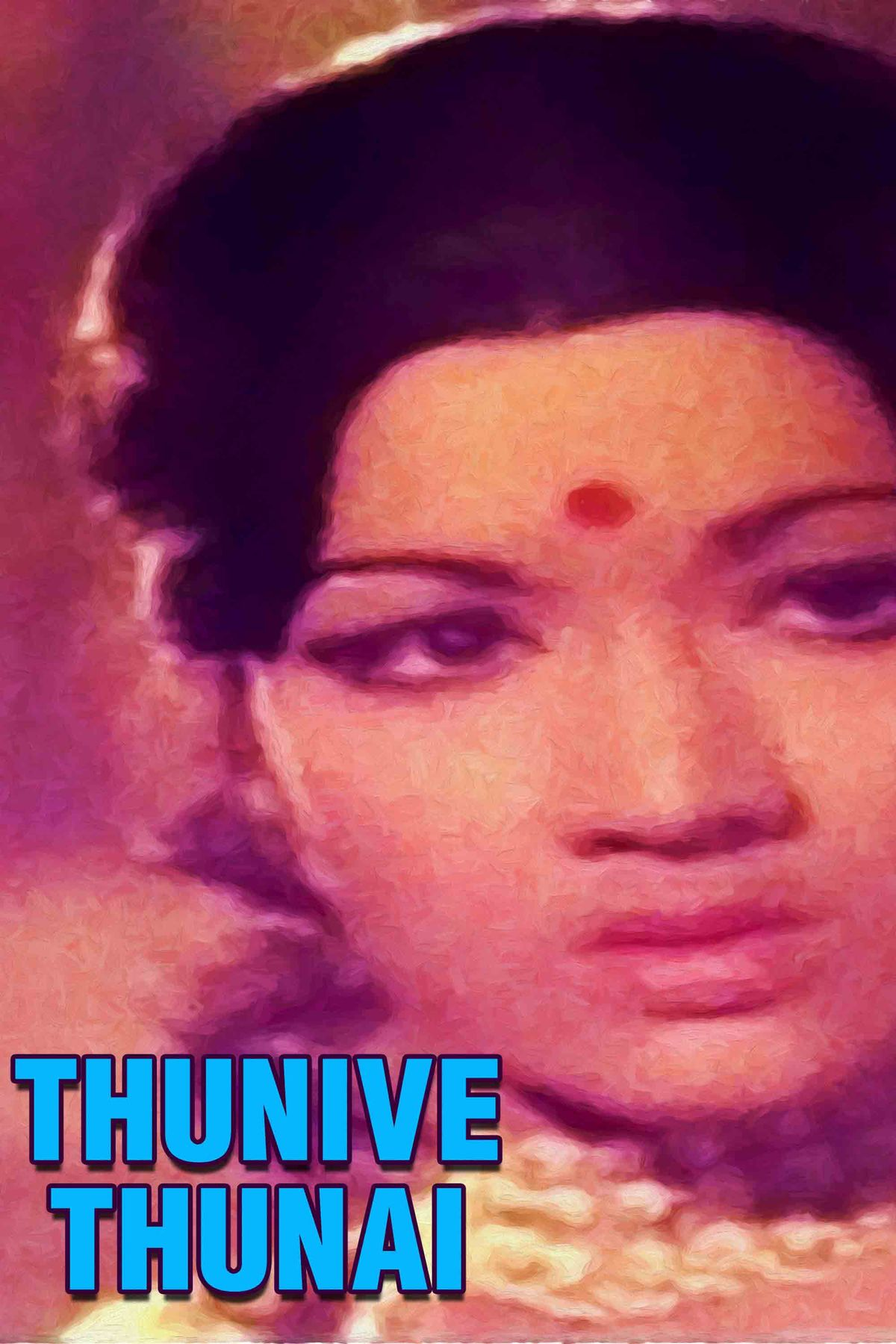 Thunive Thunai