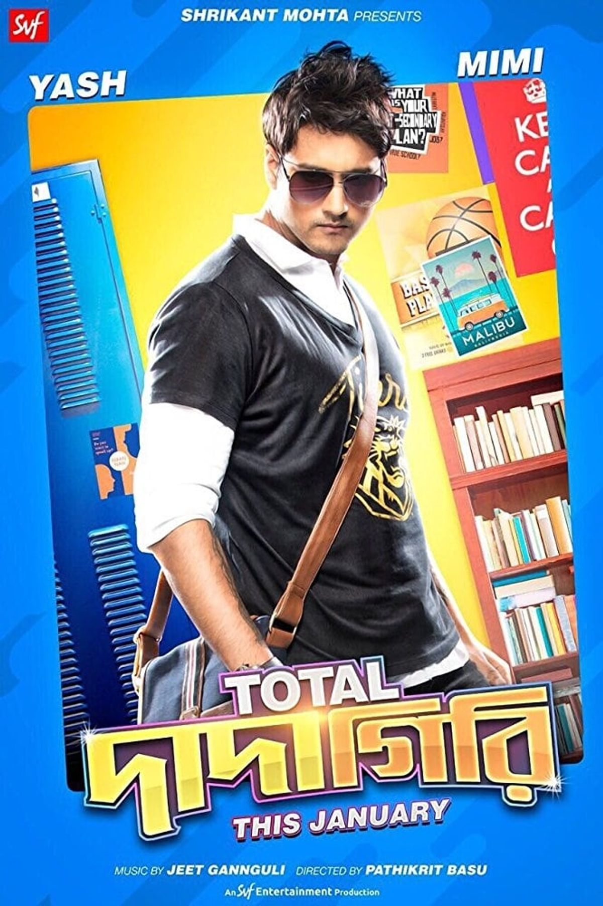 Yash Dasgupta Best Movies, TV Shows and Web Series List