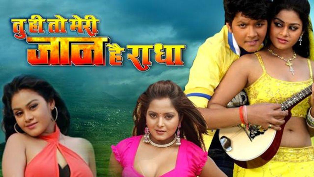 Tuhi To Meri Jaan Hai Radha