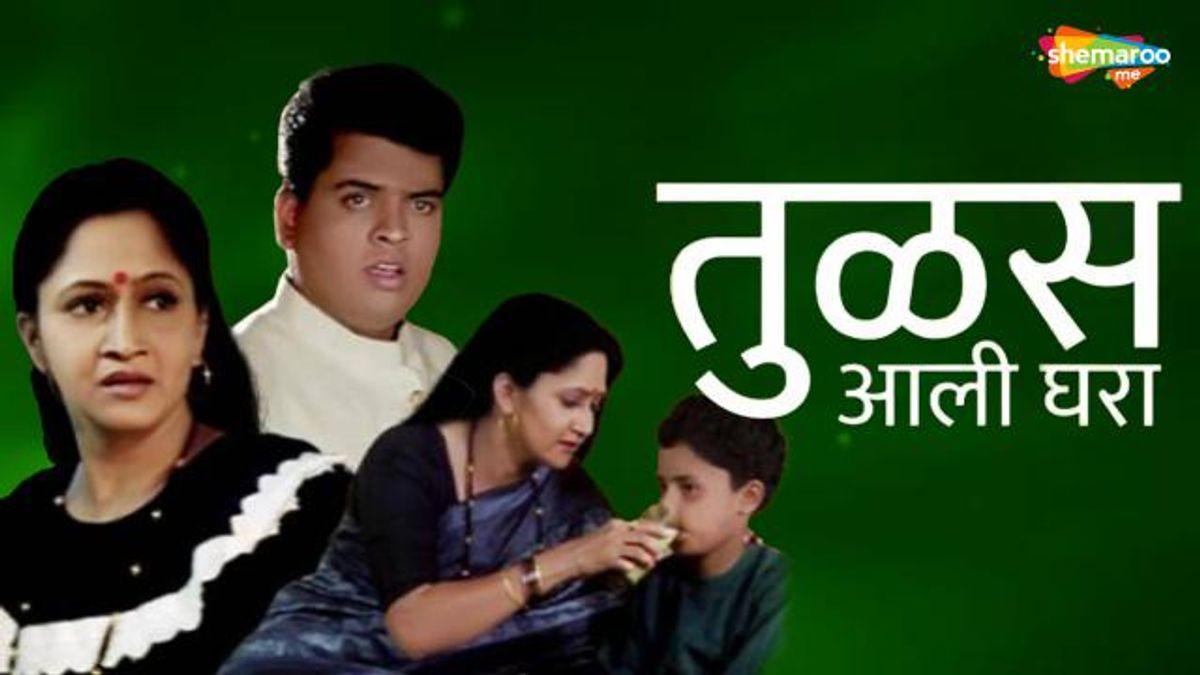 Vijay Kadam Best Movies, TV Shows and Web Series List