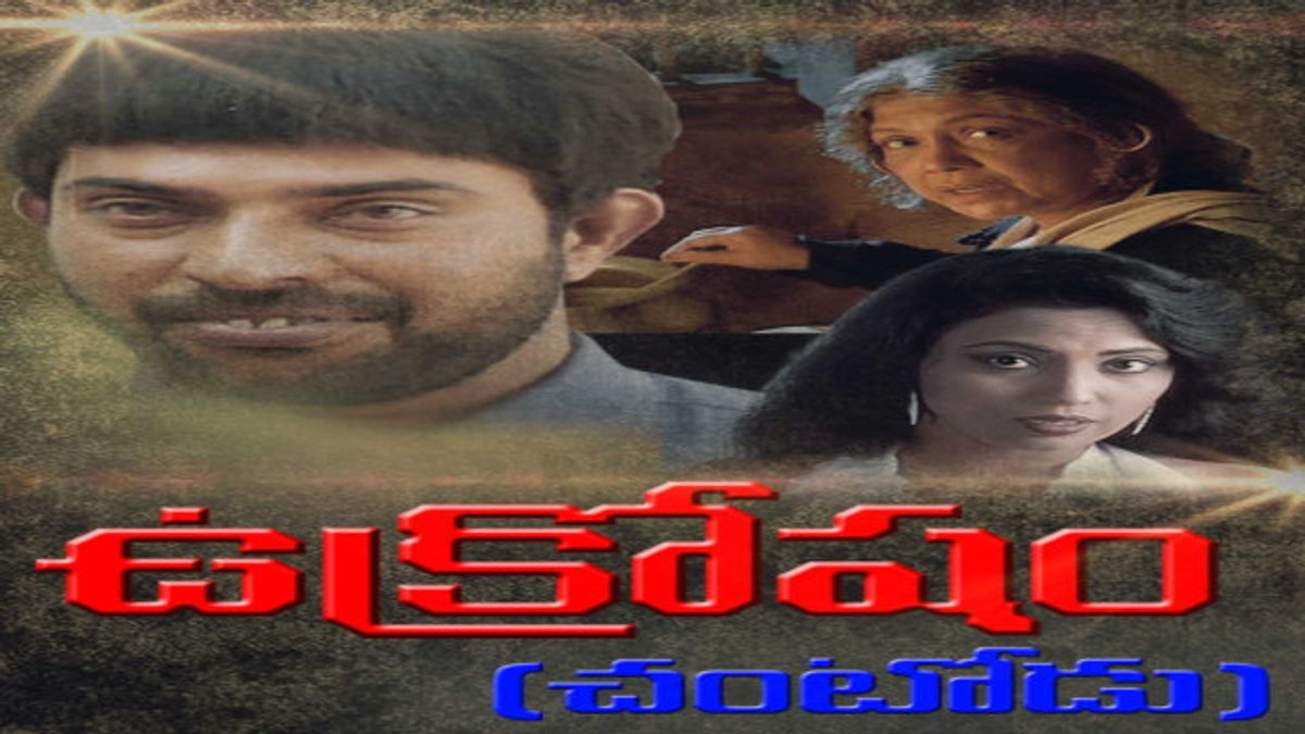 Vijay Best Movies, TV Shows and Web Series List