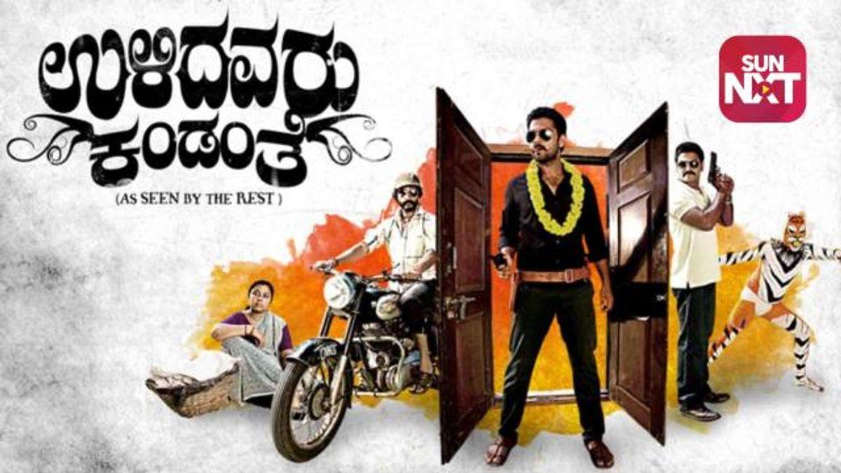 Gowrish Akki Best Movies, TV Shows and Web Series List