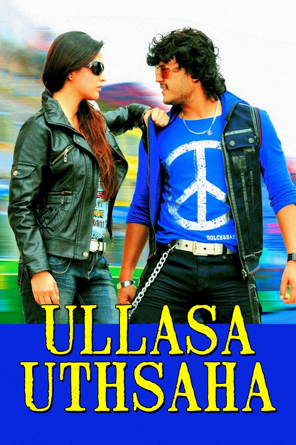 Ullasa Uthsaha