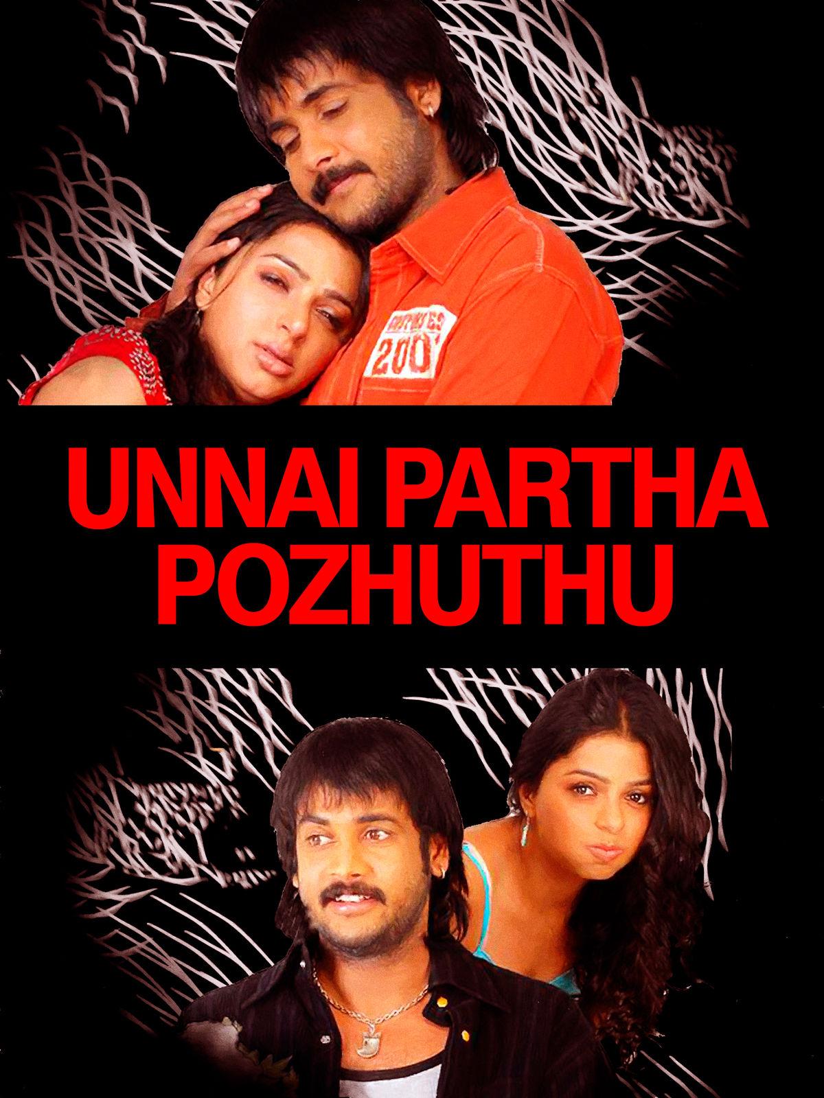 Unnai Partha Pozhuthu