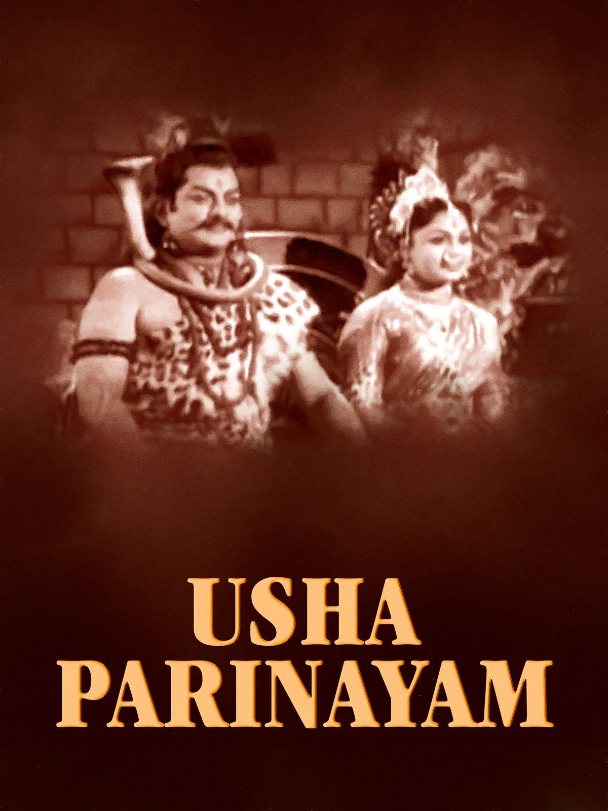 Usha Parinayam