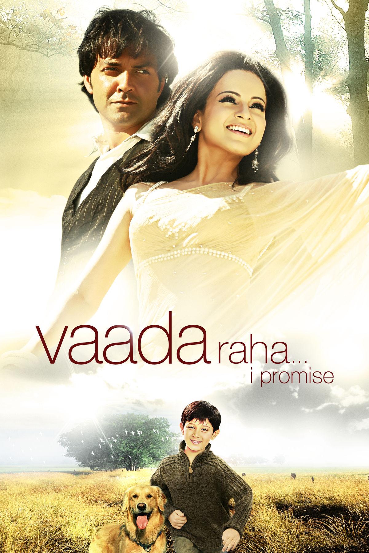 Dwij Yadav Best Movies, TV Shows and Web Series List