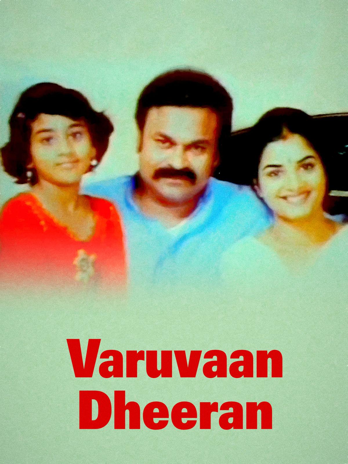 Varuvaan Dheeran