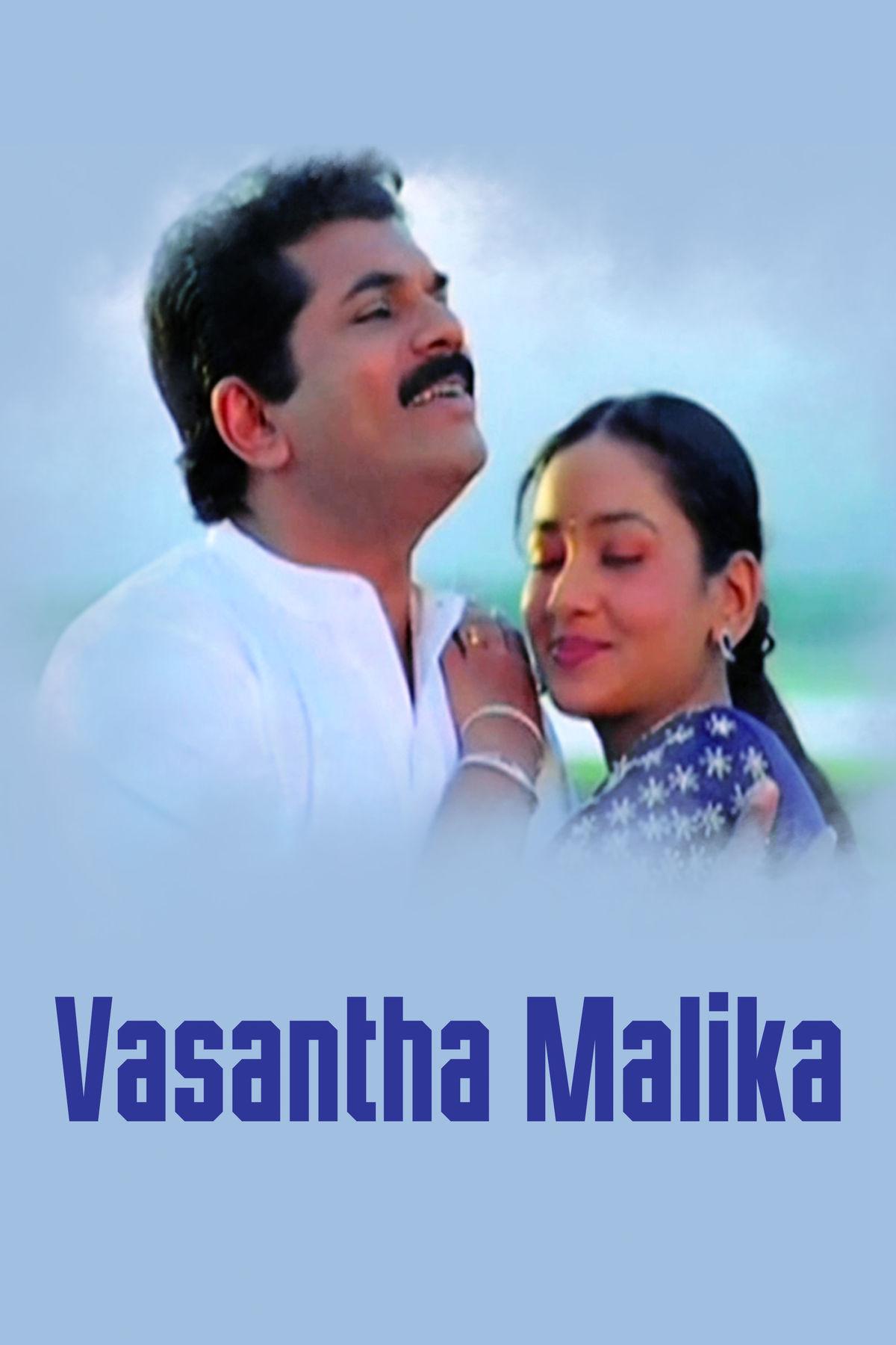 Vasantha Malika