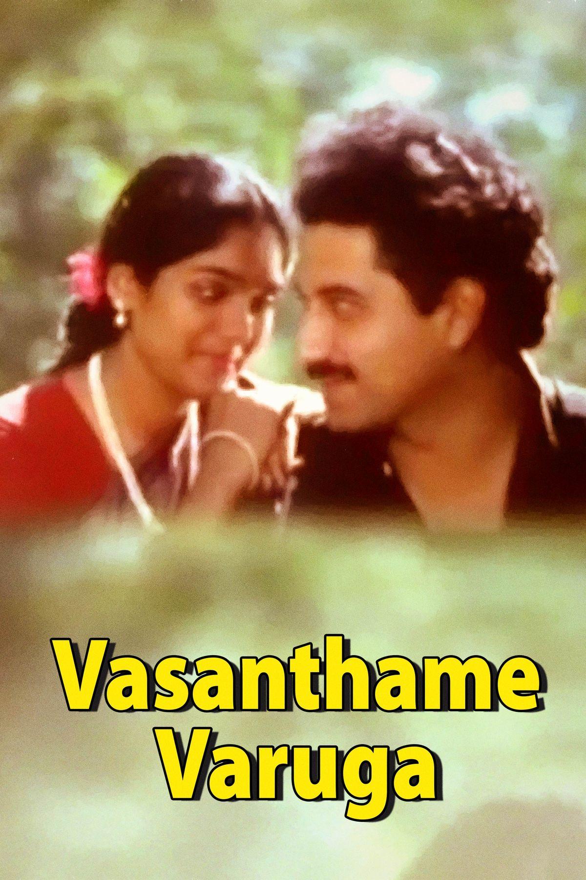 Balu Mahendra Best Movies, TV Shows and Web Series List