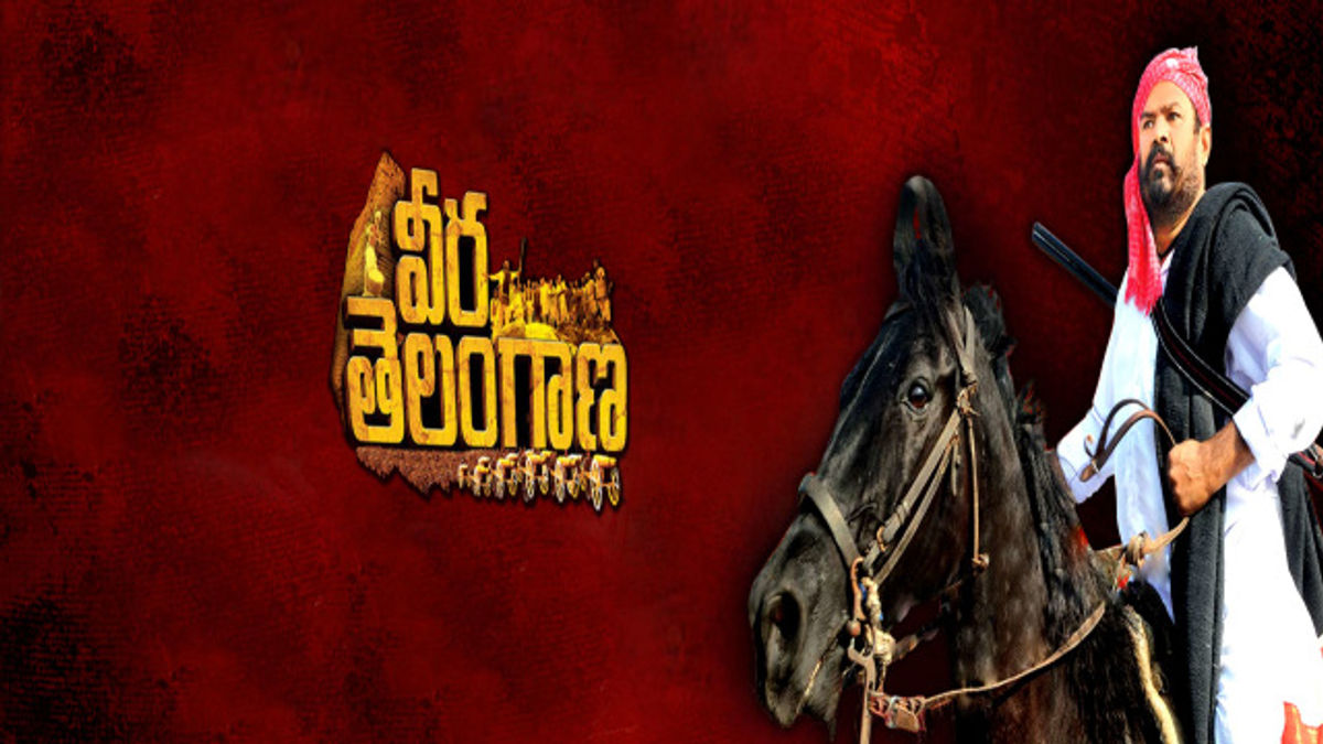 R Narayana Murthy Best Movies, TV Shows and Web Series List