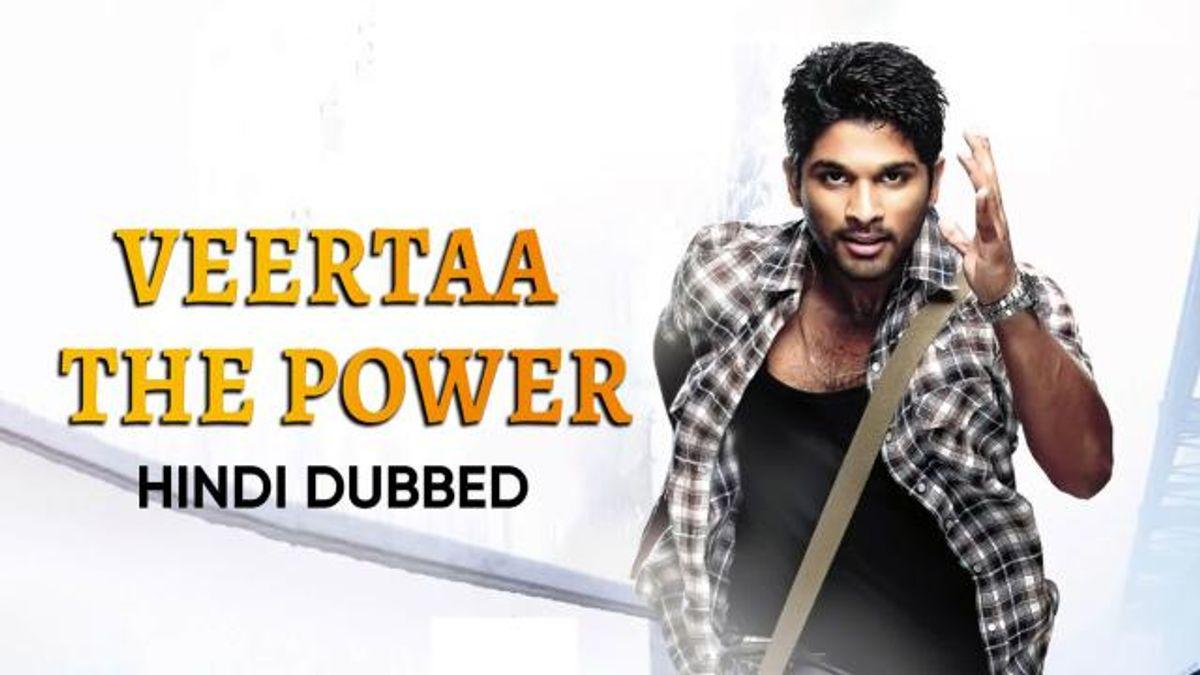 Veertaa The Power
