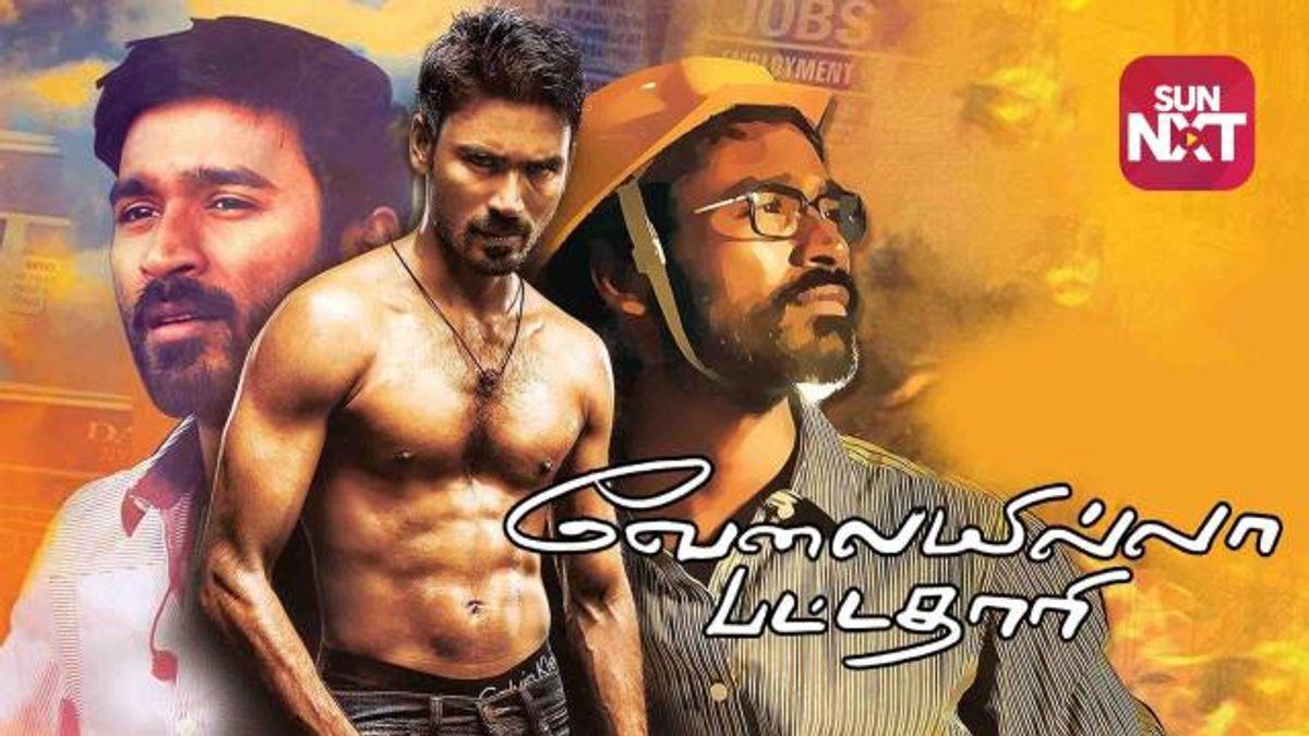 Surabhi Best Movies, TV Shows and Web Series List
