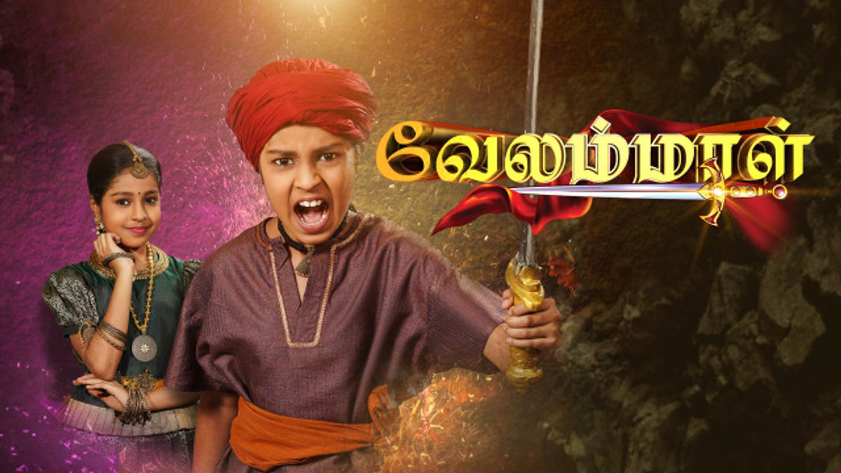 Best Historical shows in Tamil