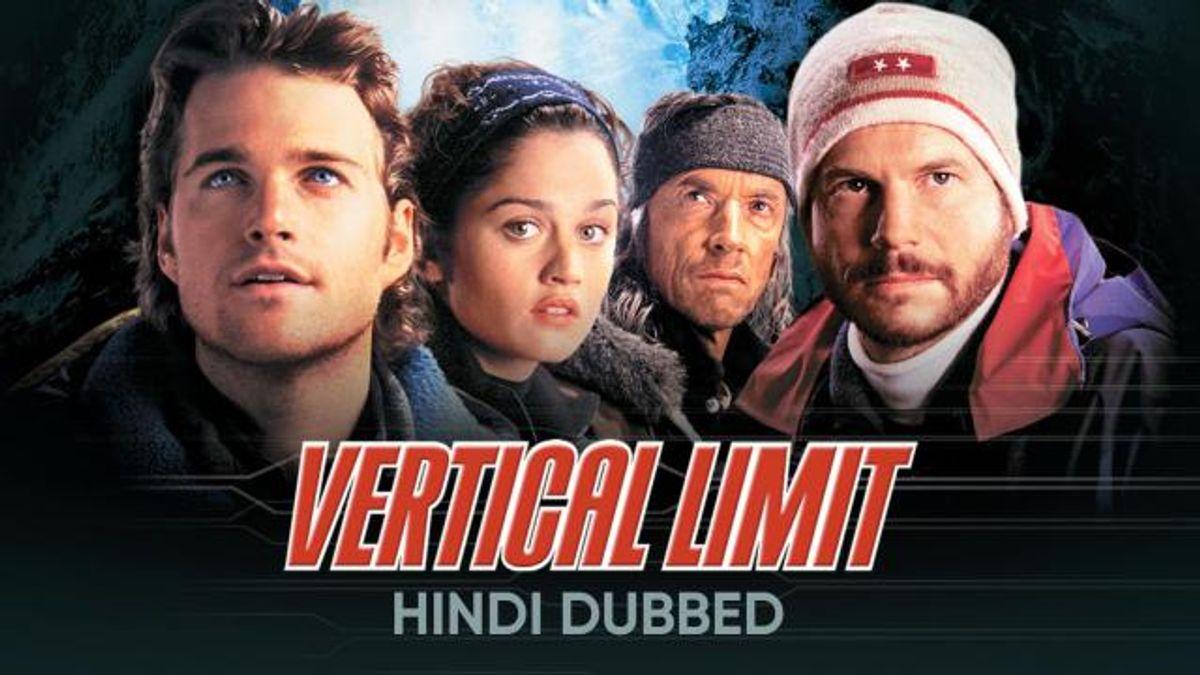 Vertical Limit