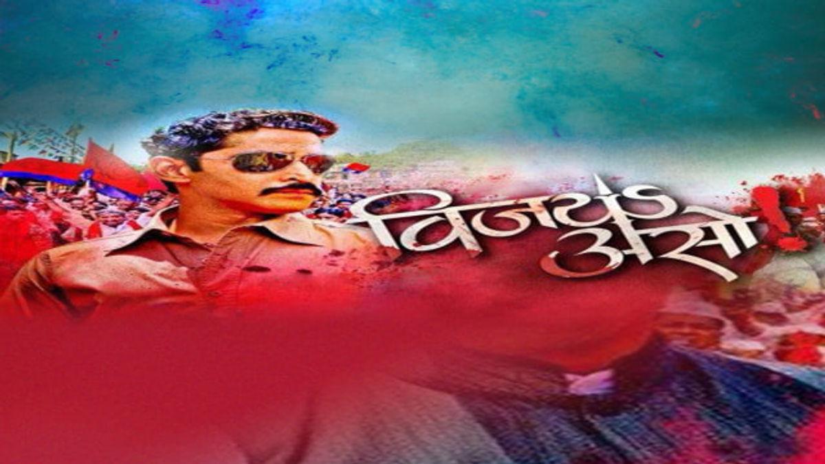 Rahul Jadhav Best Movies, TV Shows and Web Series List